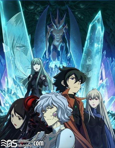 Anime Character Quon : Anime world towa no quon