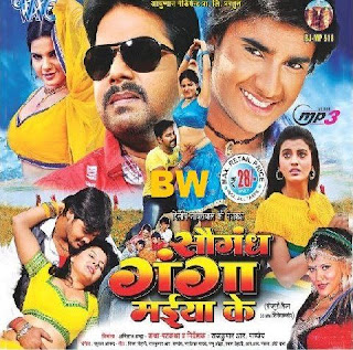 bhojpuri film mp3 song download