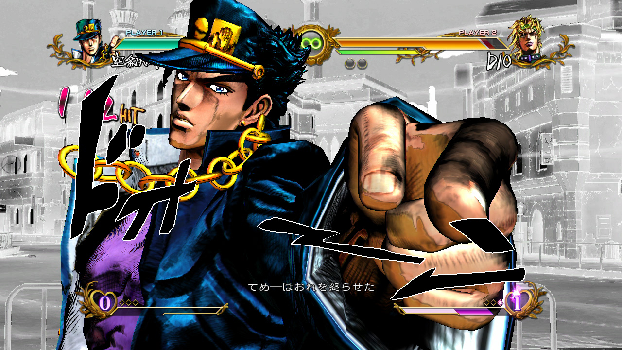 Very similar Jojos bizarre adventure physical