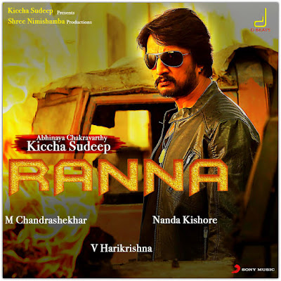 Poster Of Ranna Kannada Movie Hindi Dubbed 100MB HEVC Mobile Movie Watch Online Free Download