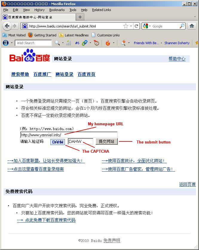 Add URL to Baidu