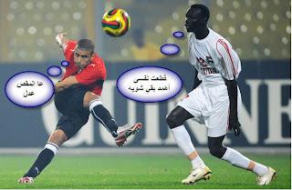 أجمل الصور المضحكة والرائعة فى كرة القدم 94e7bc1415