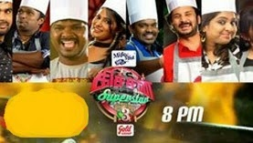 KitchSuper Stars Season 3, 20-09-2014, Vijay TV Show, 20th September 2014, Watch online Kitchen Super Stars 3