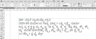 Kannada in Indesign CS 6