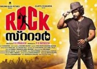 Rock Star 2015 Malayalam Movie Watch Online