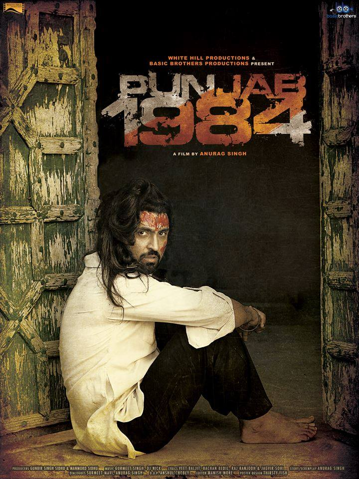Punjab 1984 - Diljit Dosanjh