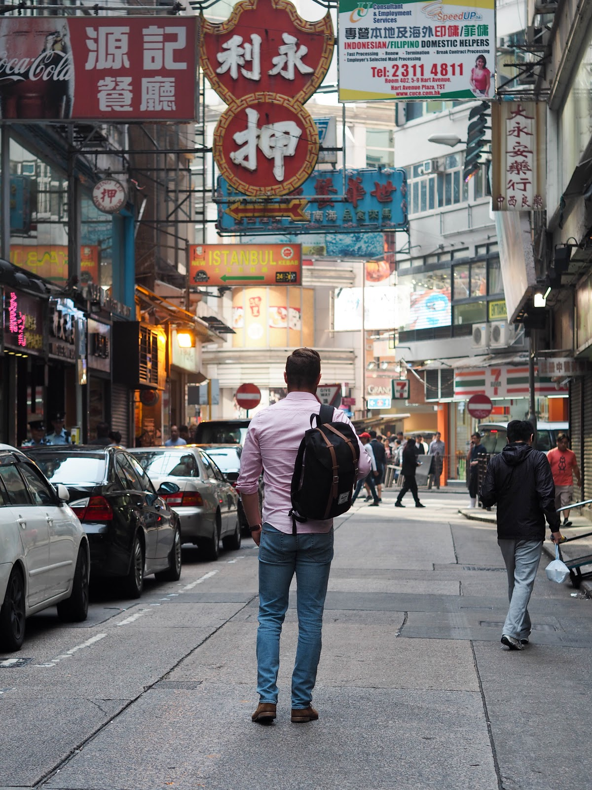The Gentleman In Hong Kong