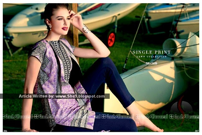 Gul Ahmed Lawn in Single Prints (Shirt Only)