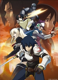 The Tower of Druaga: The Sword of Uruk, legendado, online, episodios