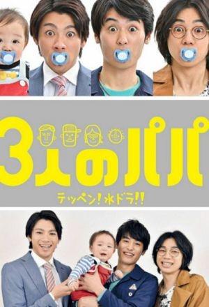 Ba Ông Bố - Three Dads (2017)