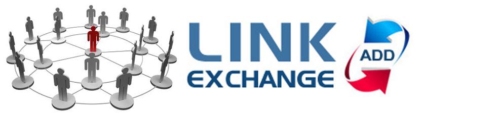 Exchange link