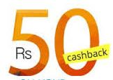 Recharge Karle : Get Rs. 20 Cashback on adding Rs. 5 Via PayUmoney
