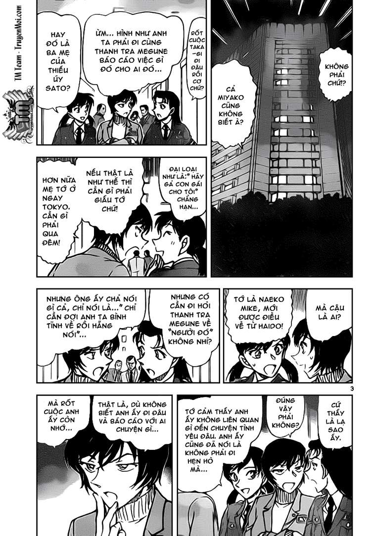 Detective Conan - Thám Tử Lừng Danh Conan chap 804 page 4 - IZTruyenTranh.com