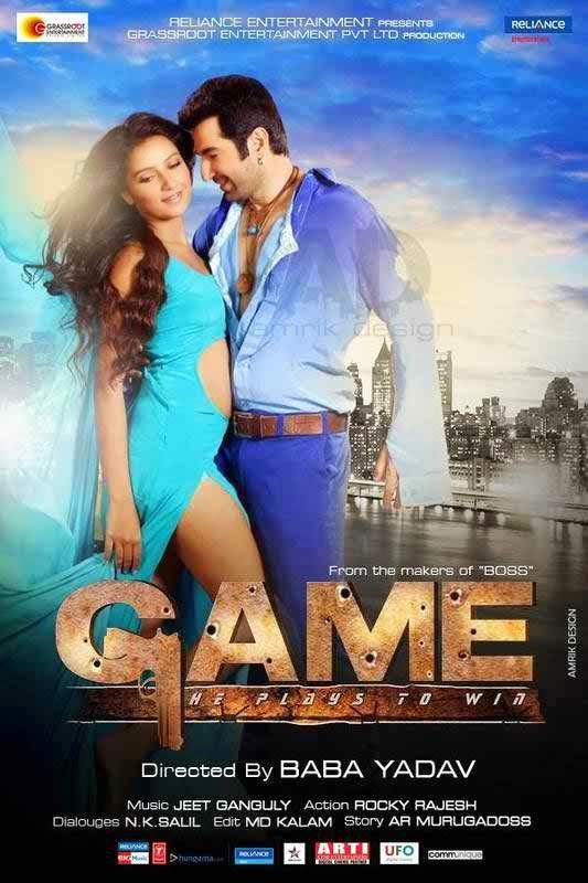 Game 2014 Bangla Free Film Download