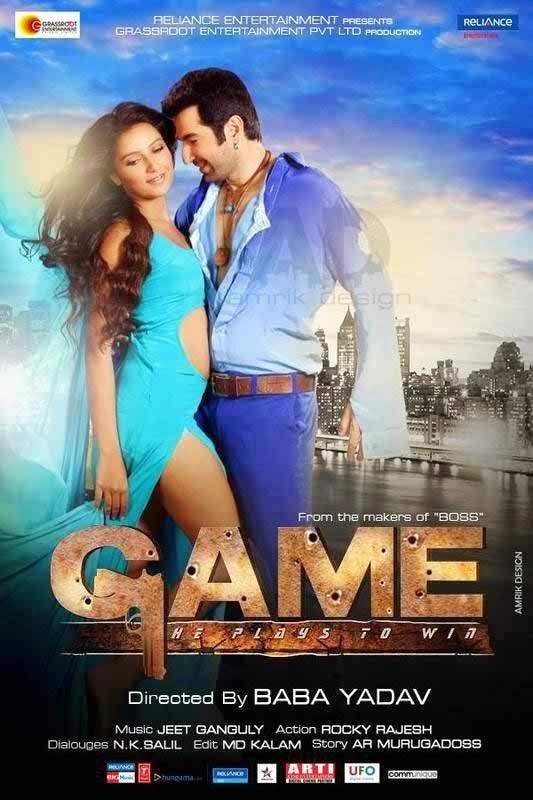 Game 2014 Bangla Free Film Download
