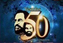 Yesudhas 50 vijay TV
