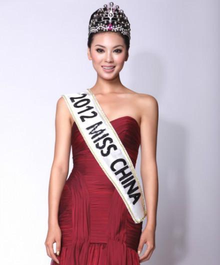 Gambar Foto Yu Wenxia Pemenang Miss World 2012