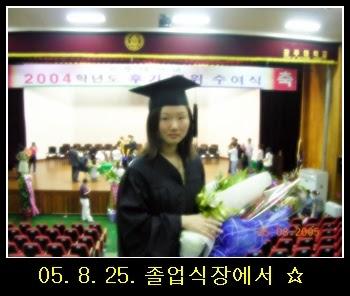 Ugly Korean graduate girl Lee Yong Jung's stinky vagina,disgusting anus and blow job photos leaked (16pix)