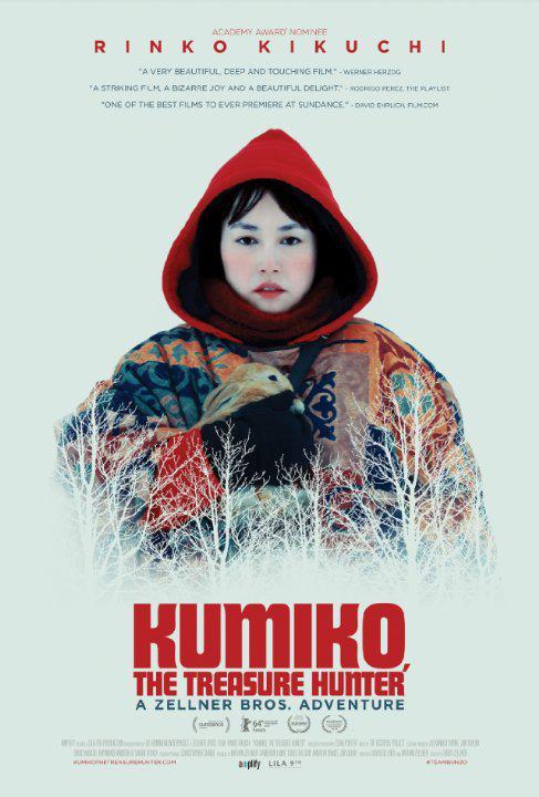 Kumiko poster