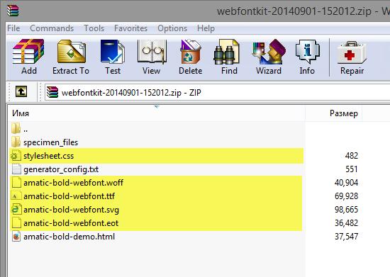 webfontkit rar file