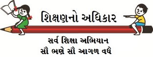 Patiyamainprimaryschool