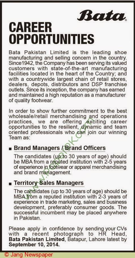 Bata Pakistan Ltd Lahore Jobs