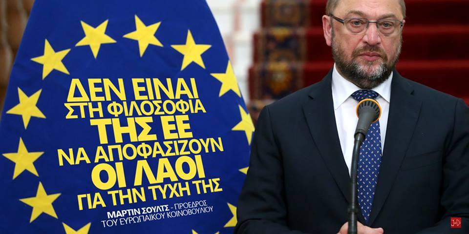 Η Ευρώπη των... λαών!