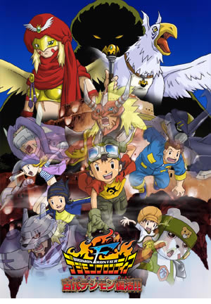 Digimon Frontier: Revival of the Ancient Digimon Digimon-Frontier