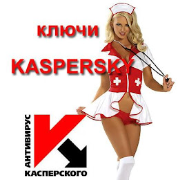   kaspersky 2012 