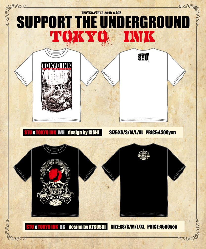 STU x TOKYOINK