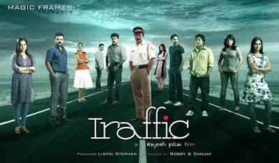 Traffic (2011 - movie_langauge) - Srinivasan, Vineeth Sreenivasan, Kunchako Boban, Roma, Sandhya, Ramya Nambeeshan, Asif Ali, Rahman, Lena, Sai Kumar, Anoop Menon