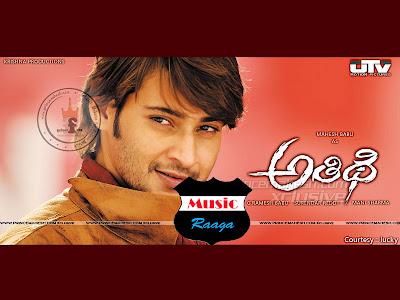 Athidhi Telugu Mp3 Songs