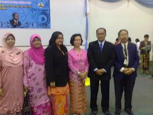 PSUB Negeri Perak 2011