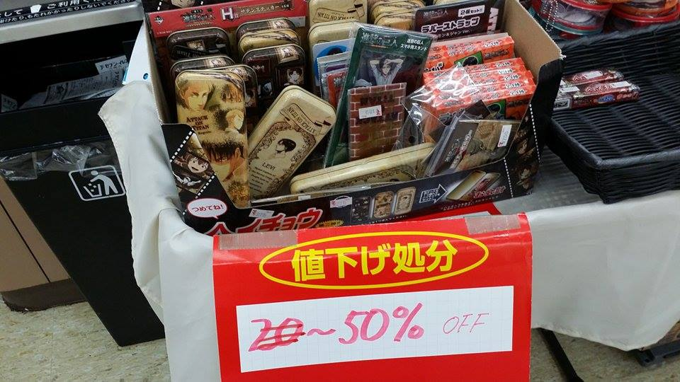 50% off ATTACK ON TITAN COLLECTIBLES FROM 7ELEVEN - JAPAN