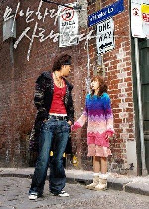Xin Lỗi, Anh Yêu Em (FULL) - I Am Sorry, I Love You (2004) - Thuyết Minh - (14/14)
