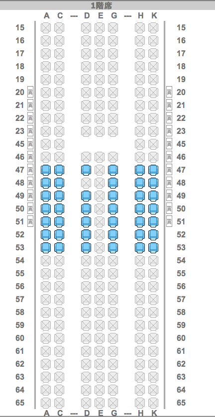 JAL 787 Economy Class Cabin seat map