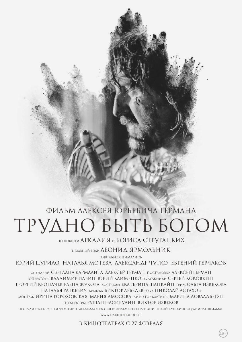 yuliya-timoshenko-porno-film
