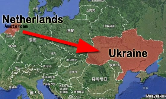 K jaan Ukraine sahkan MH17 terkena tembakan