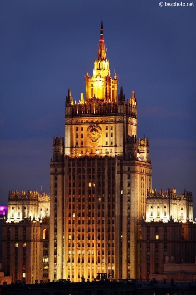 мид россии фото здания