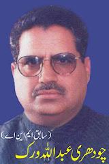 Ch. Abdullah Virk