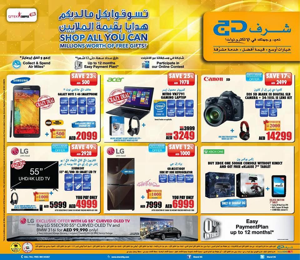 Sharaf dg deals
