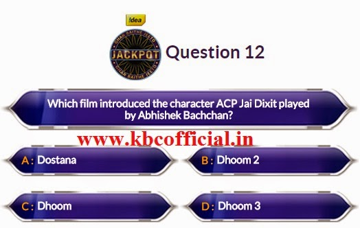 Ghar Baithe Jeeto Jackpot Question No 12 - Episode no 07 Dated 27th August 2014 - KBC GBJJ