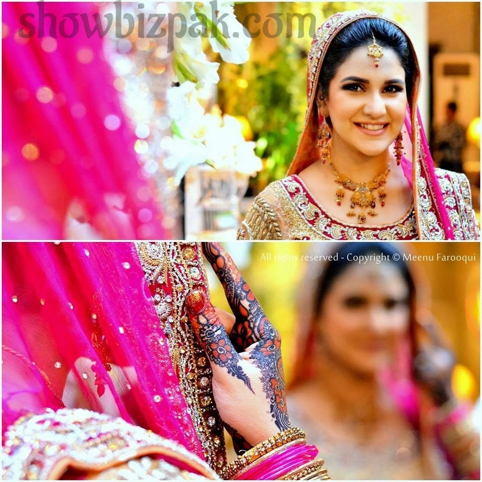 Anoushay Abbasi Wedding Photos - Nikkah