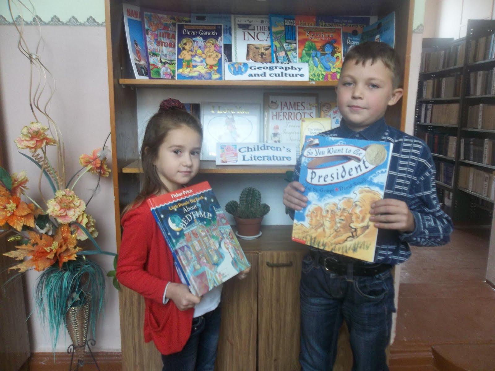 Книги , подаровані Корпусом Миру в Україні