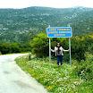 Η Καρίτσα δημοτικό διαμέρισμα του καινούργιου Δήμου Γερονθρών