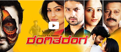 Rangi Taranga 2015 Full Kannada Movie Watch Online Free HD