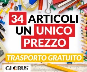 http://www.webglobus.com/pacco-cancelleria/