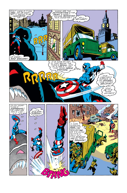 Captain America (1968) Issue #353 #285 - English 9