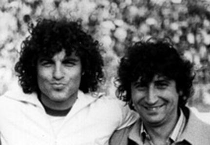 1985... ΓΗΠΕΔΟ ΧΑΡΙΛΑΟΥ ΒΑΣΙΛΗΣ & ΒΑΣΙΛΗΣ