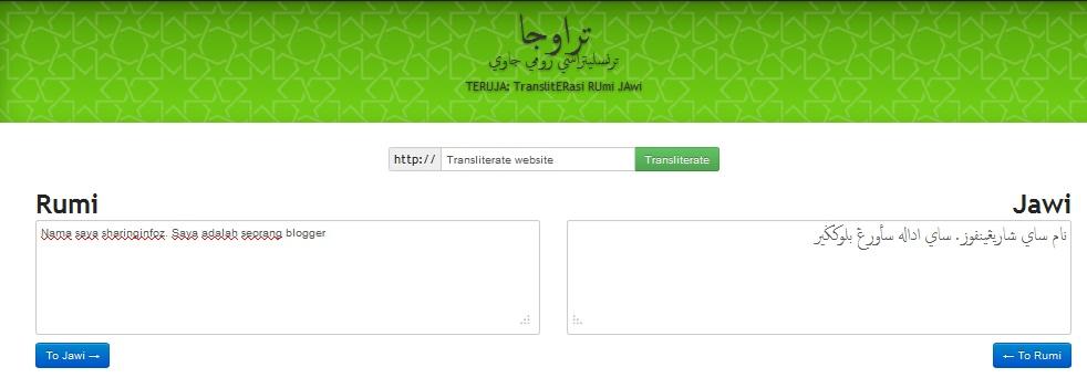 Citaten Rumi Jawi : Terjemah tulisan rumi kepada jawi